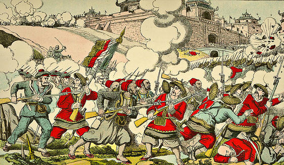 the taiping rebellion history 1 item 5a: hong xiuquan and the taiping rebellion the taiping rebellion (1850–1864) was the largest of several major rebellions that threatened the.